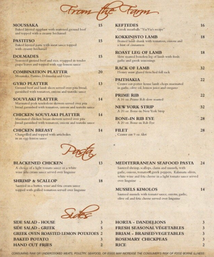 menu page 1 dimitris on the water tarpon springs florida